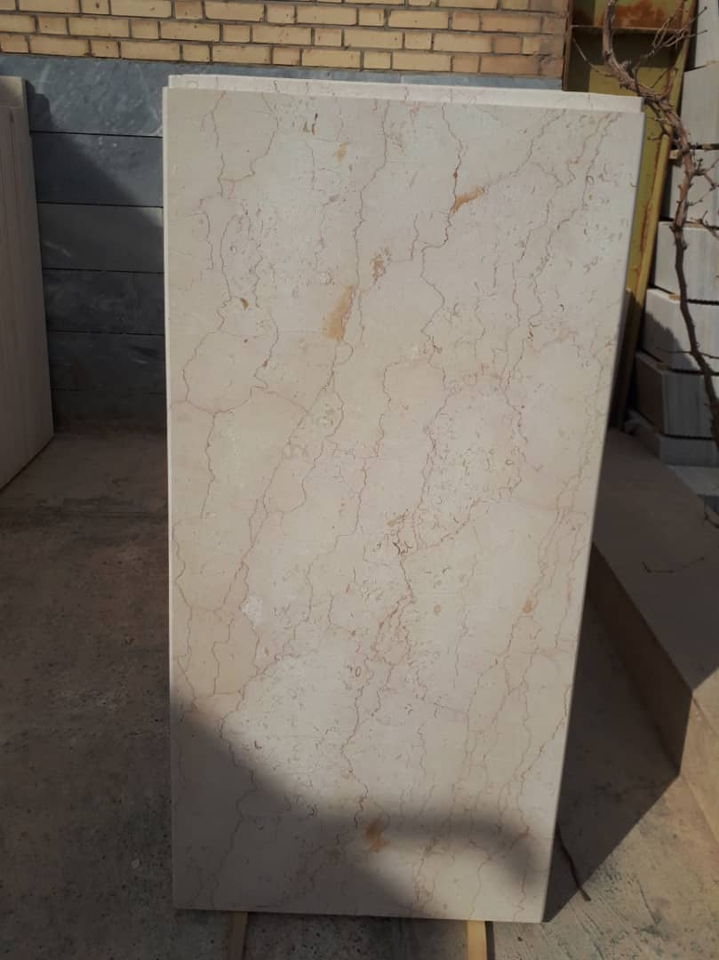 Salsali Pinnk Irainian Natural Stone