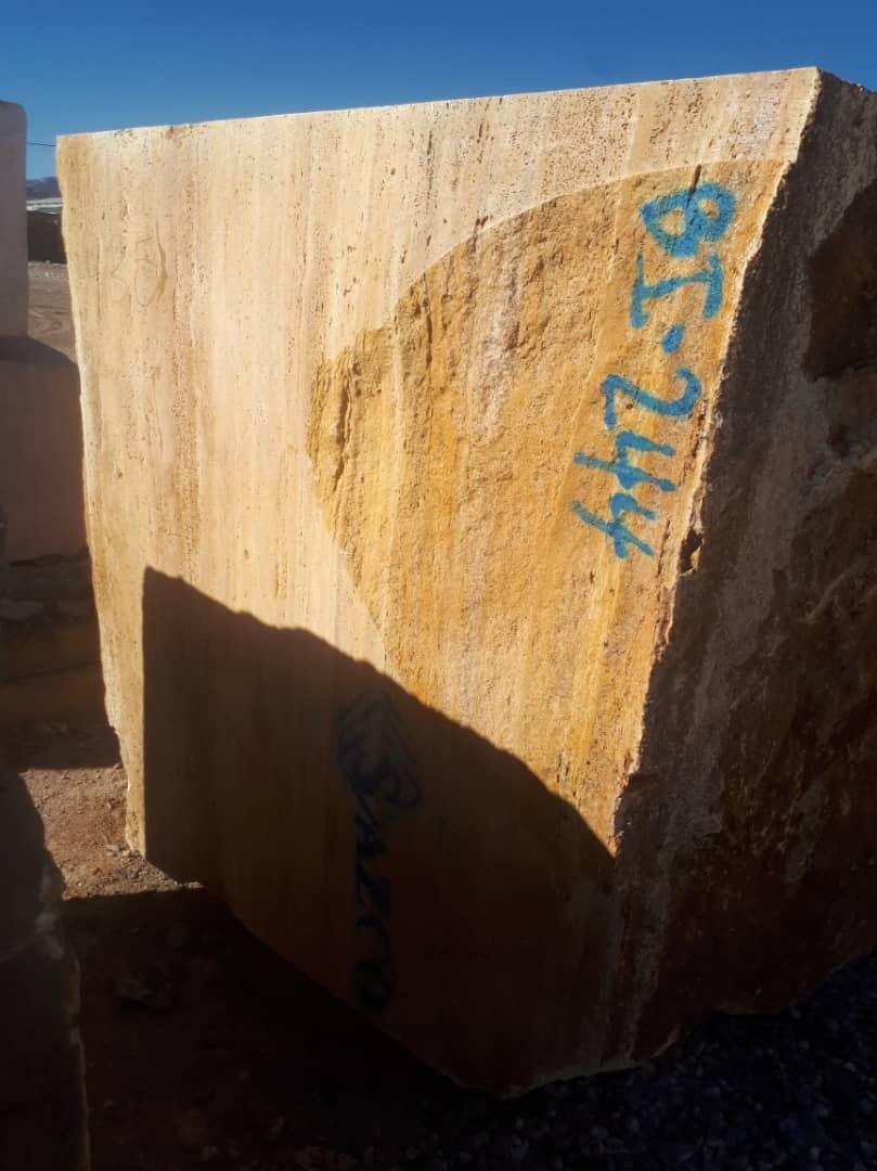 Isp Stone