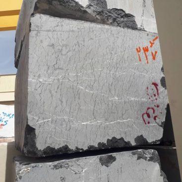 Najaf abadi black marble block